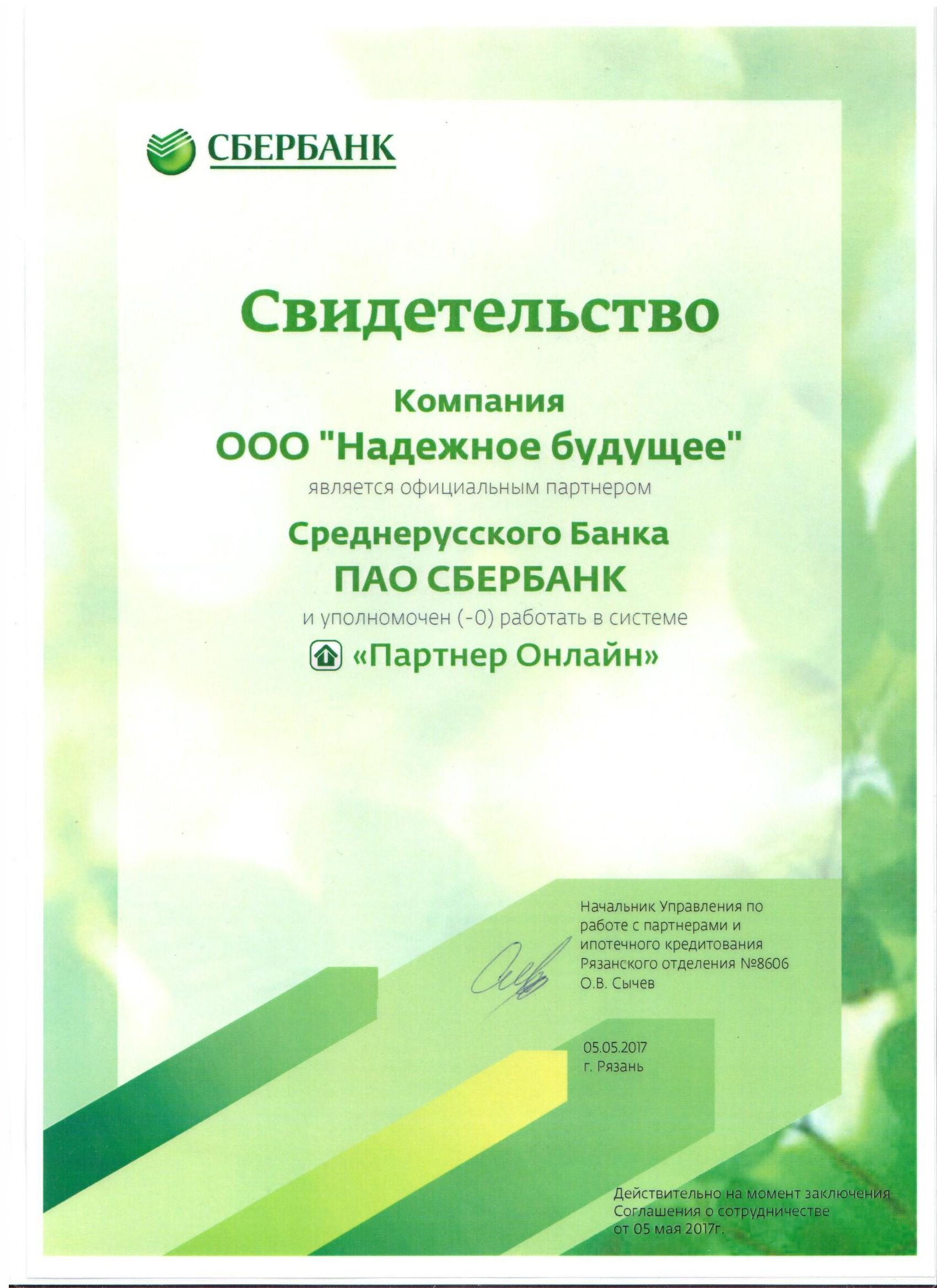 мк кредит официальный сайт форум кредит по паспорту